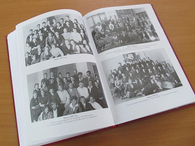 книга 85 лет